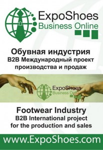 exposhoes business online
