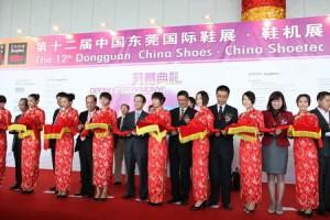международная выставка Dongguan China Shoes China Shoetec