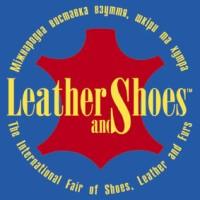 Международная выставка обуви Киев